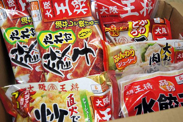 大阪王将の冷凍食品
