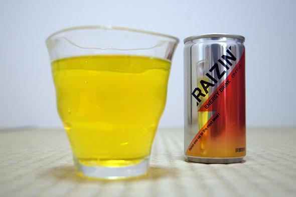 RAIZINの色