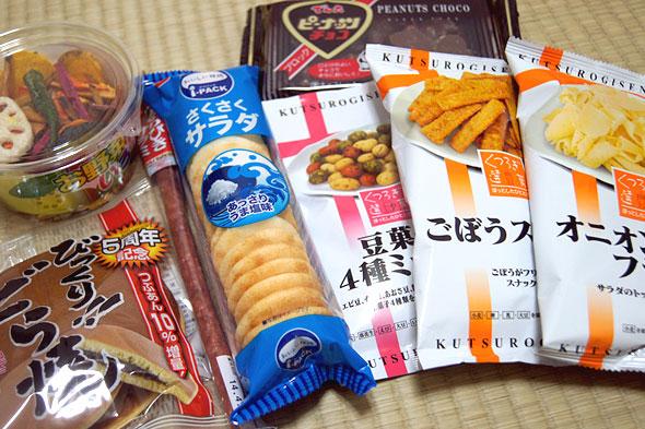 ポプラ株主優待のオリジナル菓子珍味詰合せセット