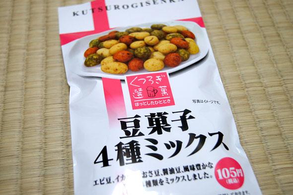 豆菓子4種ミックス<ミツヤ>