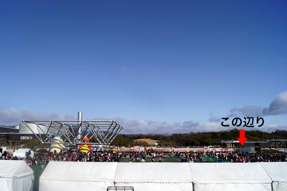 万博記念公園の広場