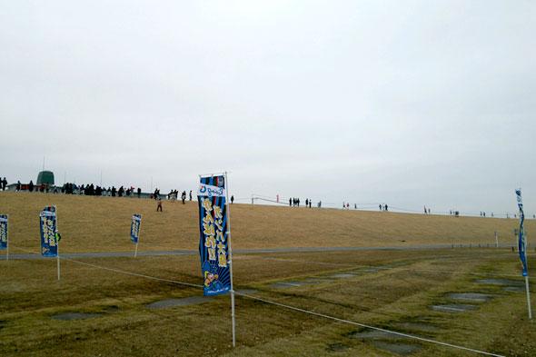 摂津市民マラソン大会