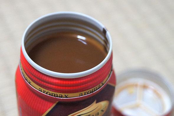 広口ボトル缶