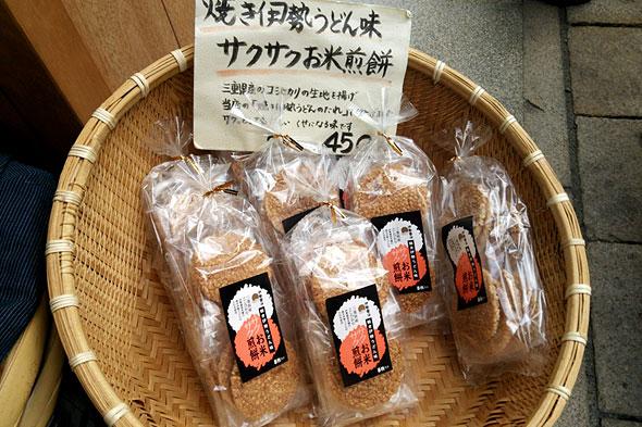 焼き伊勢うどん味 サクサクお米煎餅