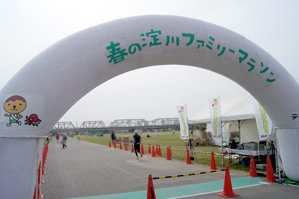 テレビ大阪・春の淀川ファミリーマラソン