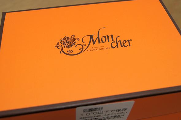 モンシェールの箱