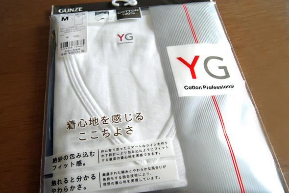 グンゼ「YG」のシャツ