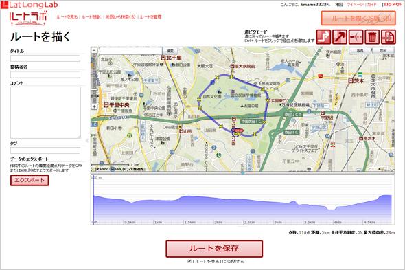 自転車の 自転車 距離測 : ... コースの距離を測る3つの方法