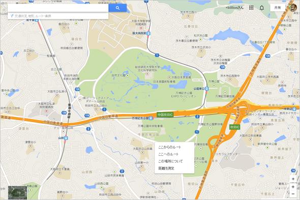 Googleマップの距離を測定
