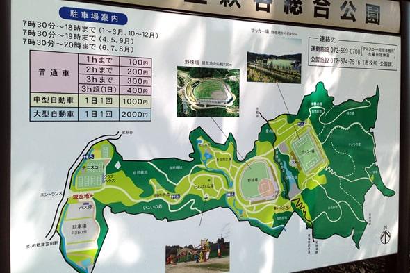 萩谷総合運動公園の施設紹介