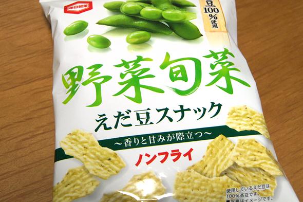 野菜旬菜 えだ豆スナック