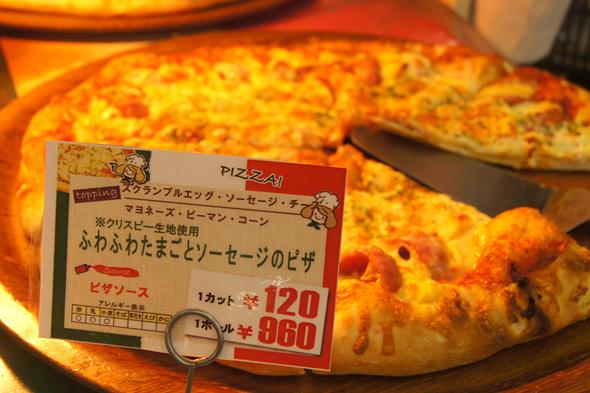 低価格のピザ