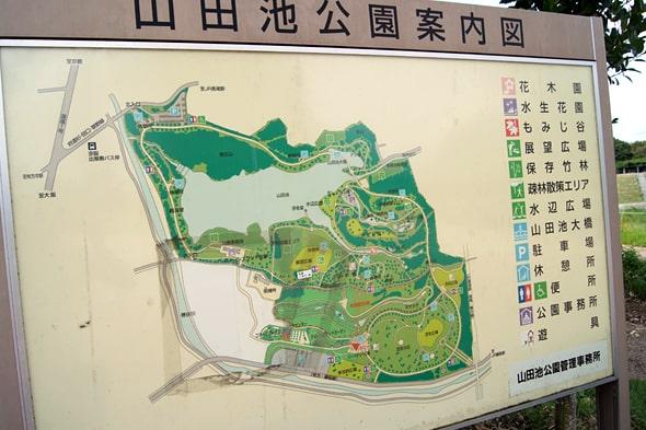 山田池公園の案内地図