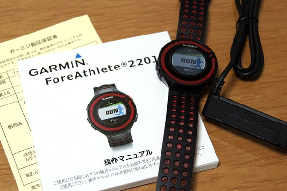 GARMIN ForeAthlete220J
