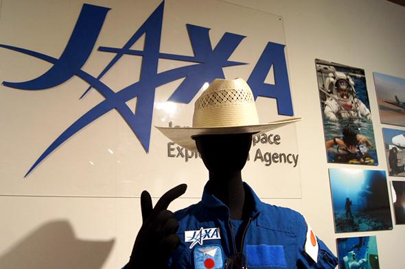 JAXAにまつわる展示