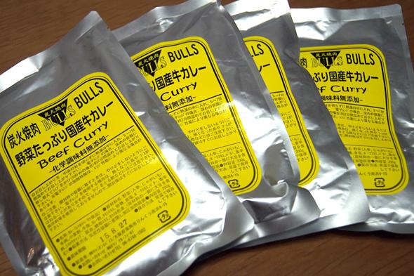 炭火焼肉BULLS 野菜たっぷり国産牛カレーのパッケージ