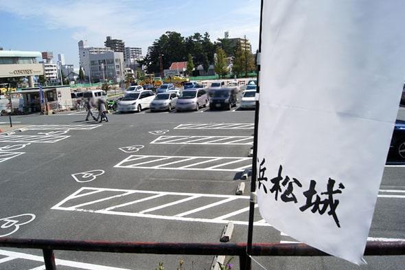 浜松城公園利用者駐車場