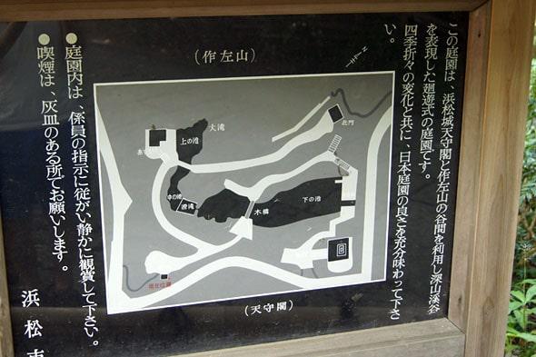 日本庭園のマップ