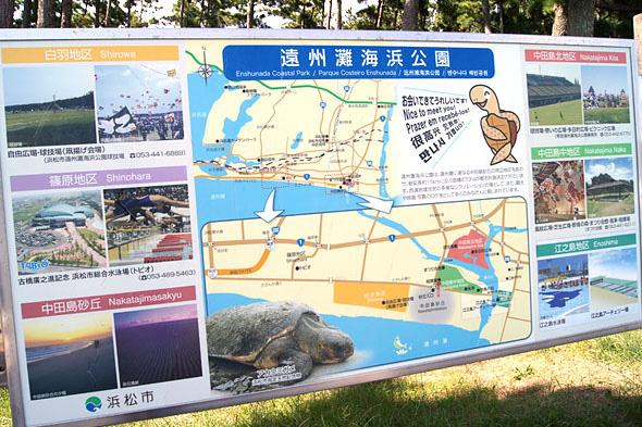 遠州浜海浜公園のマップ