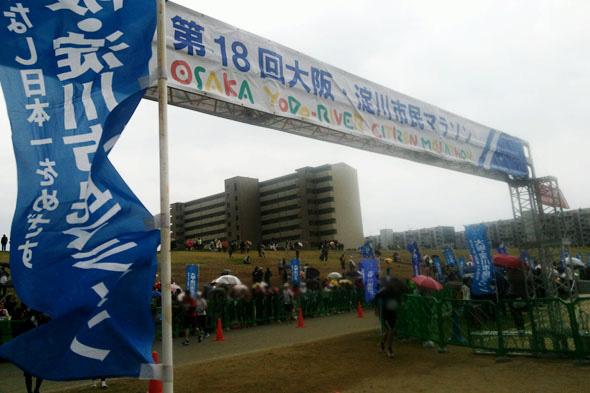 大阪・淀川市民マラソン