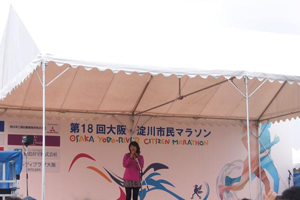 高橋尚子さんのトーク