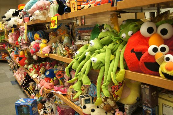 おもちゃや雑貨