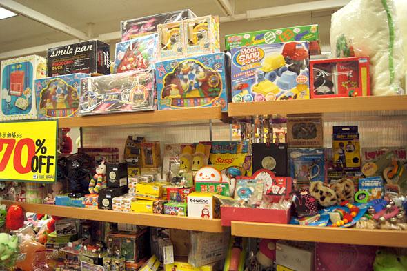 子供用品やおもちゃ