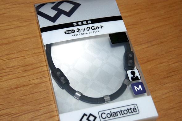 コラントッテの磁気ネックレス