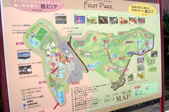フルーツパークの地図