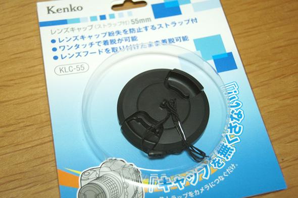 Kenko レンズアクセサリ ストラップ付レンズキャップ55mm KLC-55