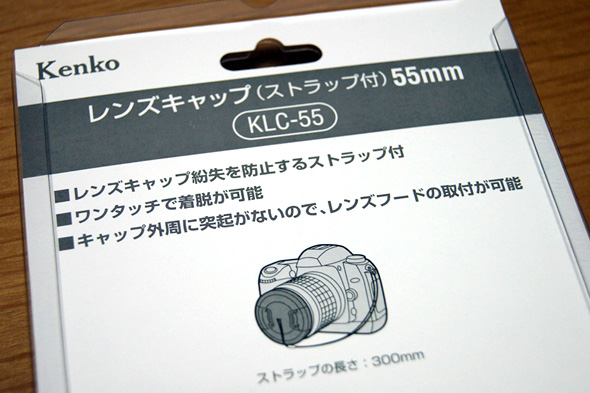 img8059_003