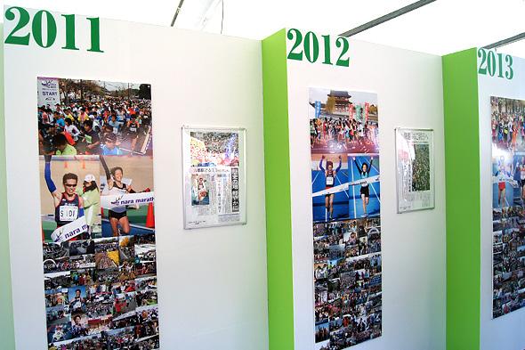 過去の奈良マラソン