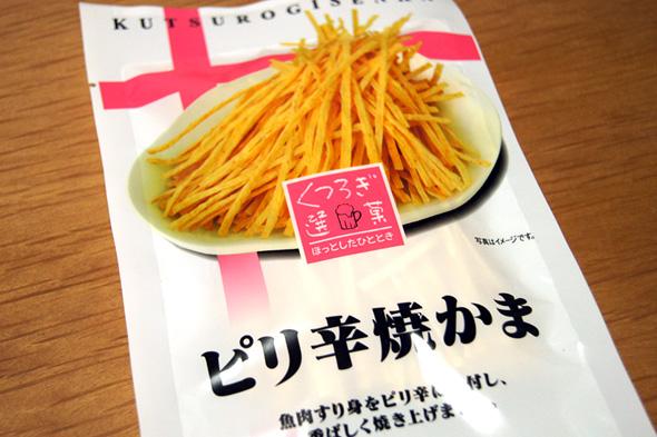 ピリ辛焼かま<大黒屋食品>