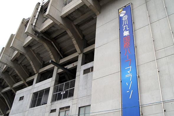 第69回香川丸亀国際ハーフマラソン