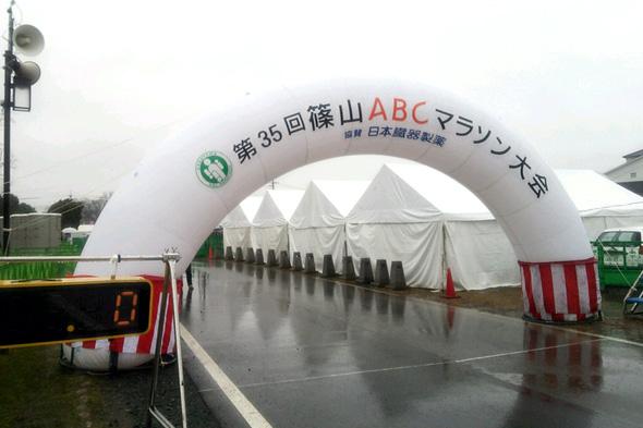 篠山マラソン