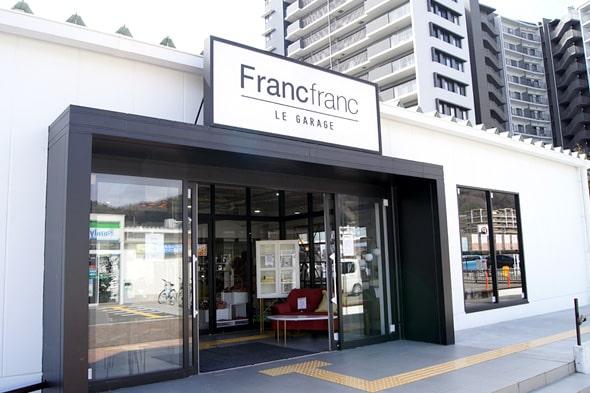 フランフランのアウトレット店
