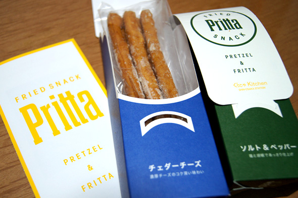 Pritta(プリッタ)
