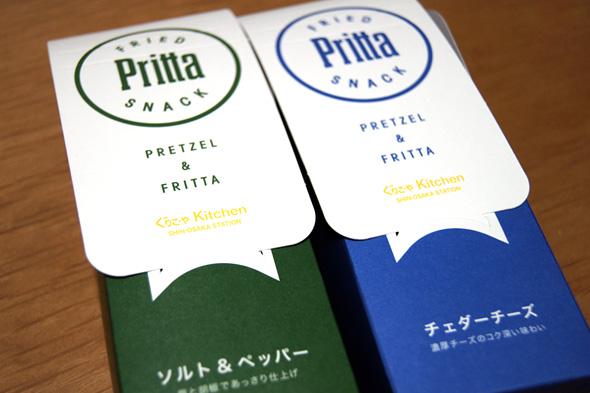 Pritta