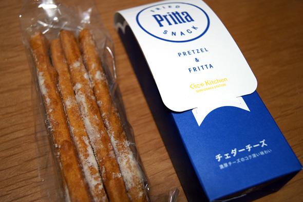 Pritta チェダーチーズ