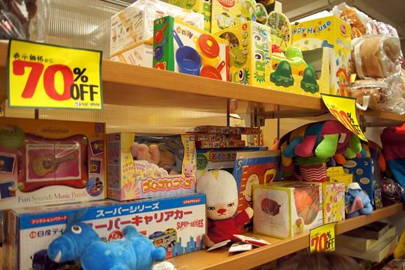 子供のおもちゃコーナー