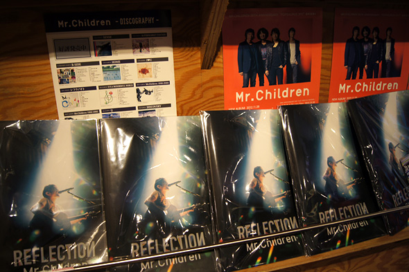Mr.Childrenグッズ