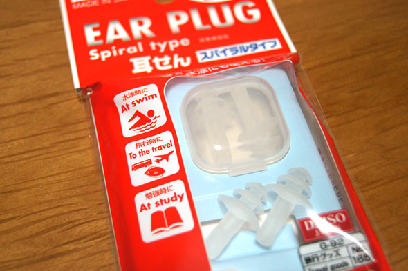 ダイソーのスパイラルタイプの耳栓