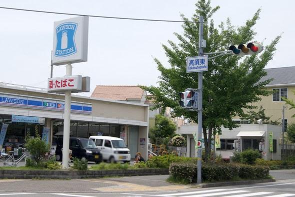 高須東交差点