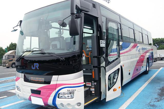 両備高速バス