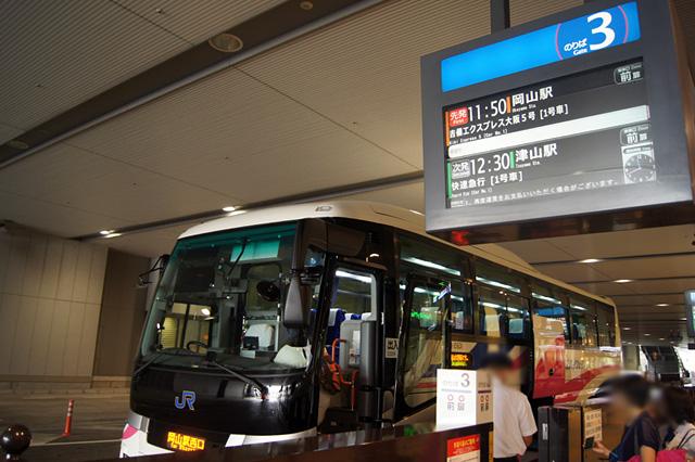 バスに乗車