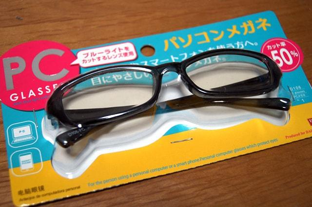 100均のPCメガネ