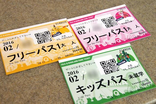 富士急ハイランドの入場チケット