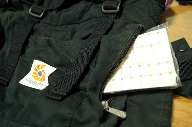 エルゴベビーのジッパー付のポケット