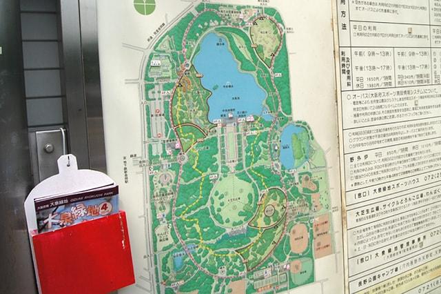 大泉緑地の地図