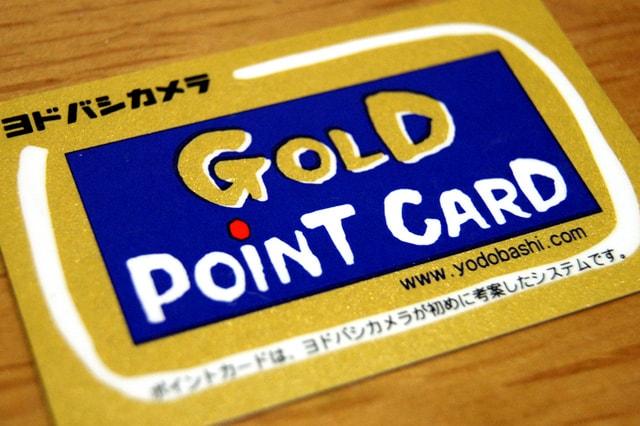 ゴールドポイントカード